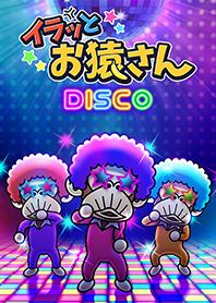 瘋狂的猴子 DISCO篇