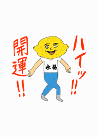 HeyKaiun NAGAYASU no.7160