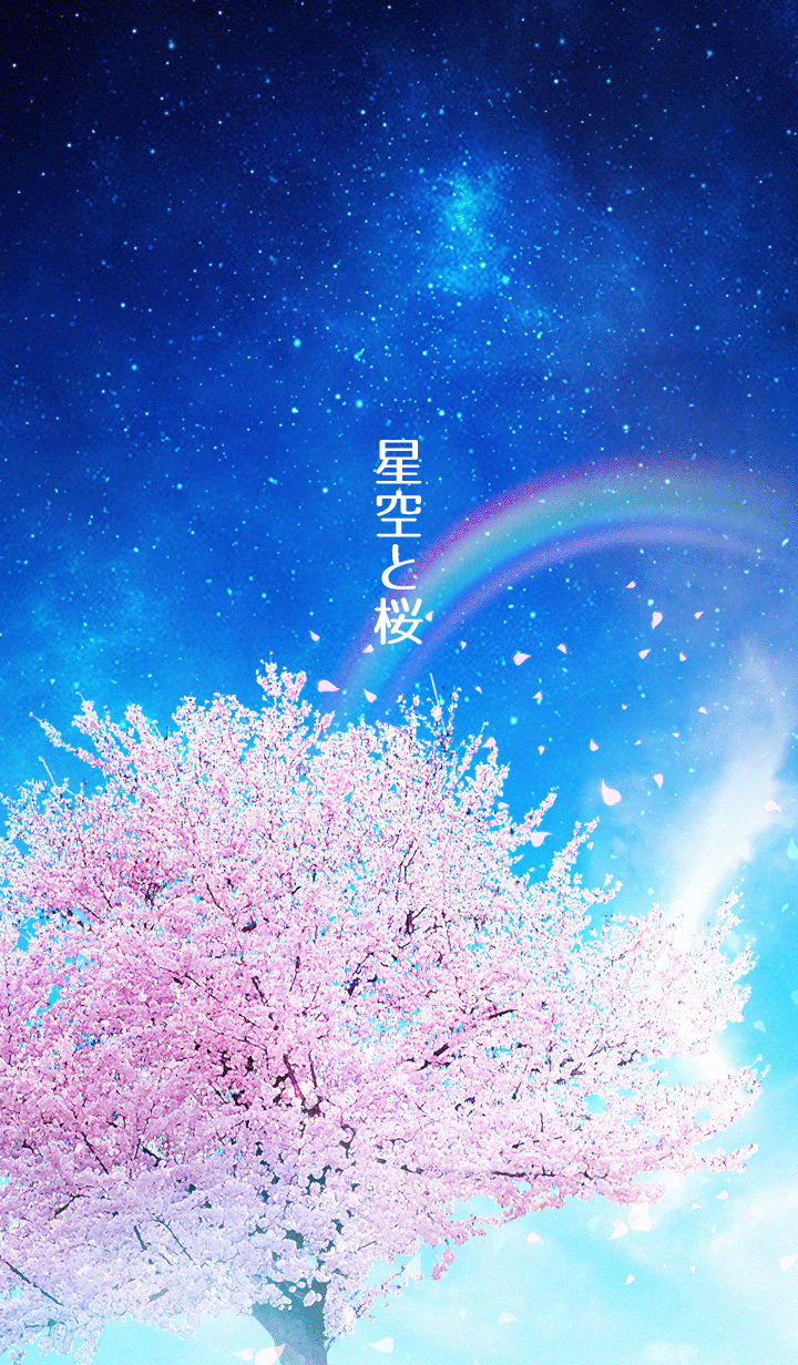 Starry & Cherry Blossoms