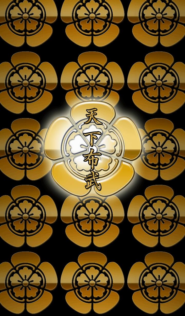 Sengoku Warlord Crest (O)