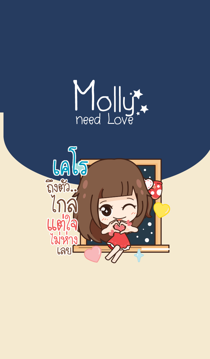 KERO2 molly need love V03