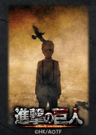 Attack on Titan The Final Season Vol.18