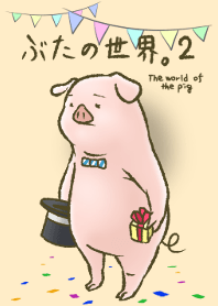 The world of the pig. 2