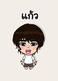my name is kaeo (sawasdee)