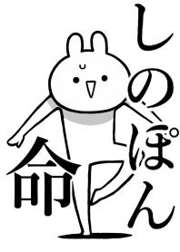Like Themie[Shino-pon]