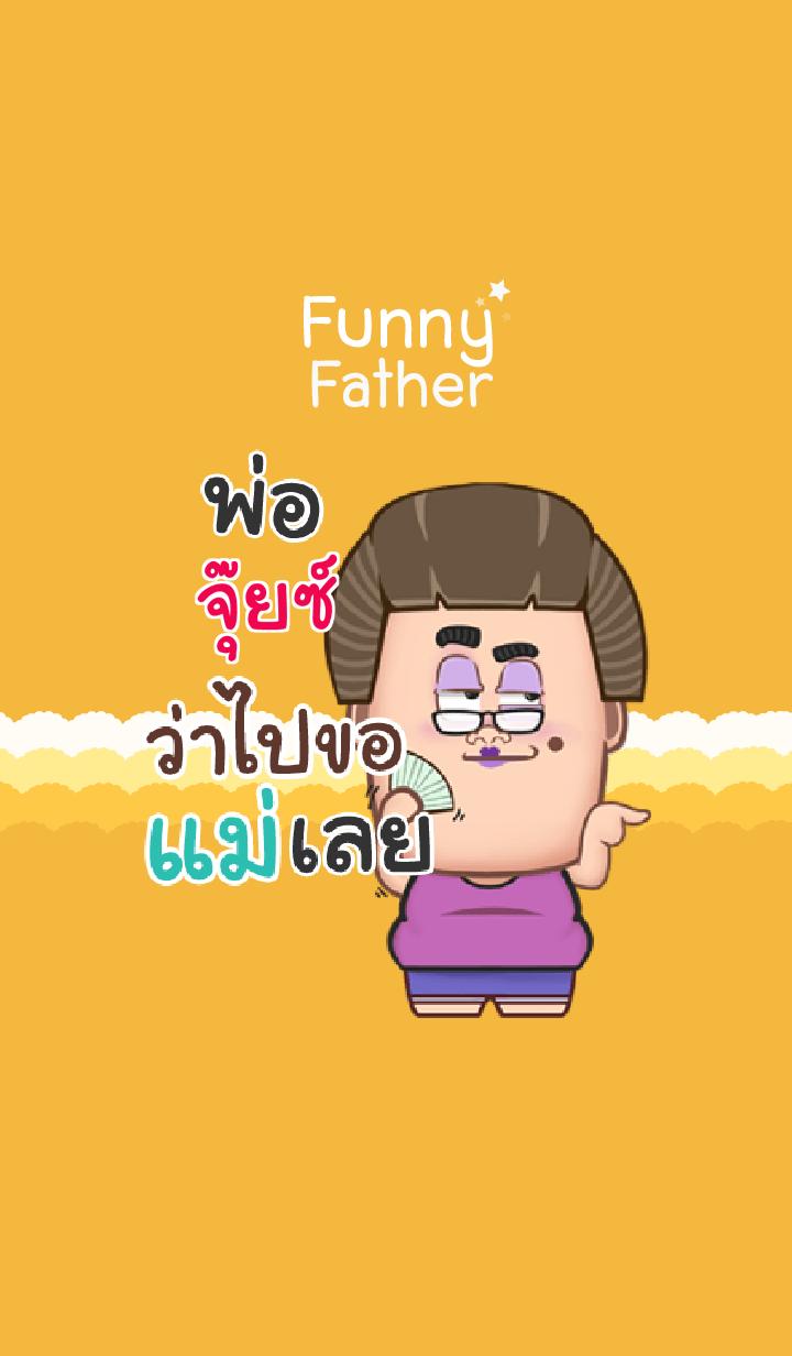 จุ๊ยซ์ พ่อตลก V07