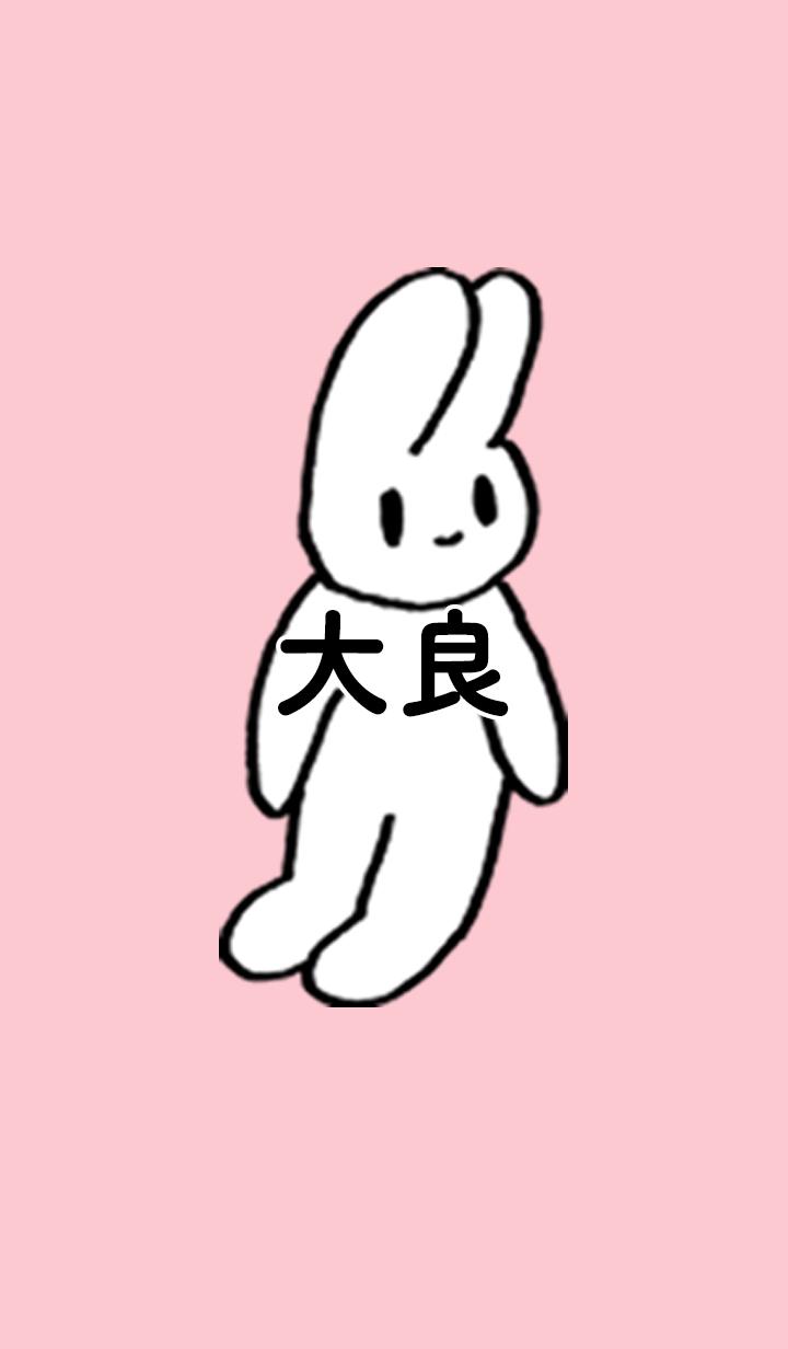 OOYOSHI by nekorock no.11085