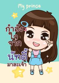 NUTTY2 my prince_N V05