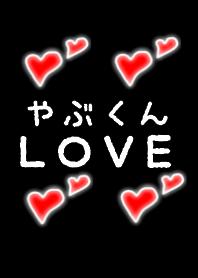 Yabukun LOVE