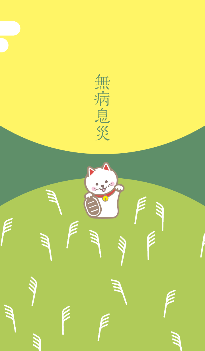 Lucky Cat on the Moon 5