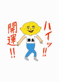 HeyKaiun KATSUSHIMA no.7156