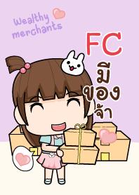 FC แม่ค้าผู้น่ารักขายดี๊ดี V06 e