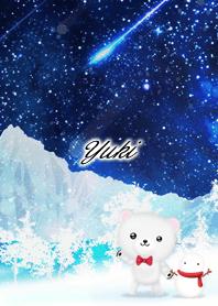Yuki Polar bear winter night sky