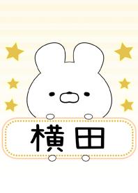 Yokota Omosiro Namae Theme