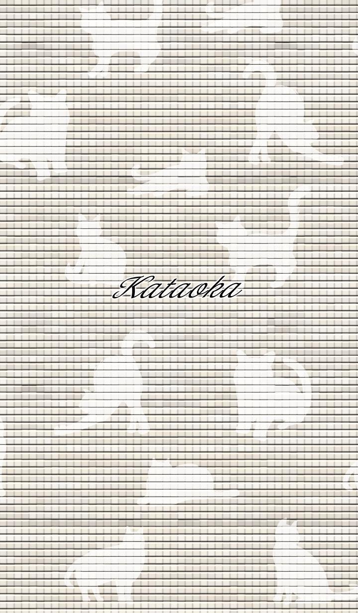Kataoka Cat silhouette