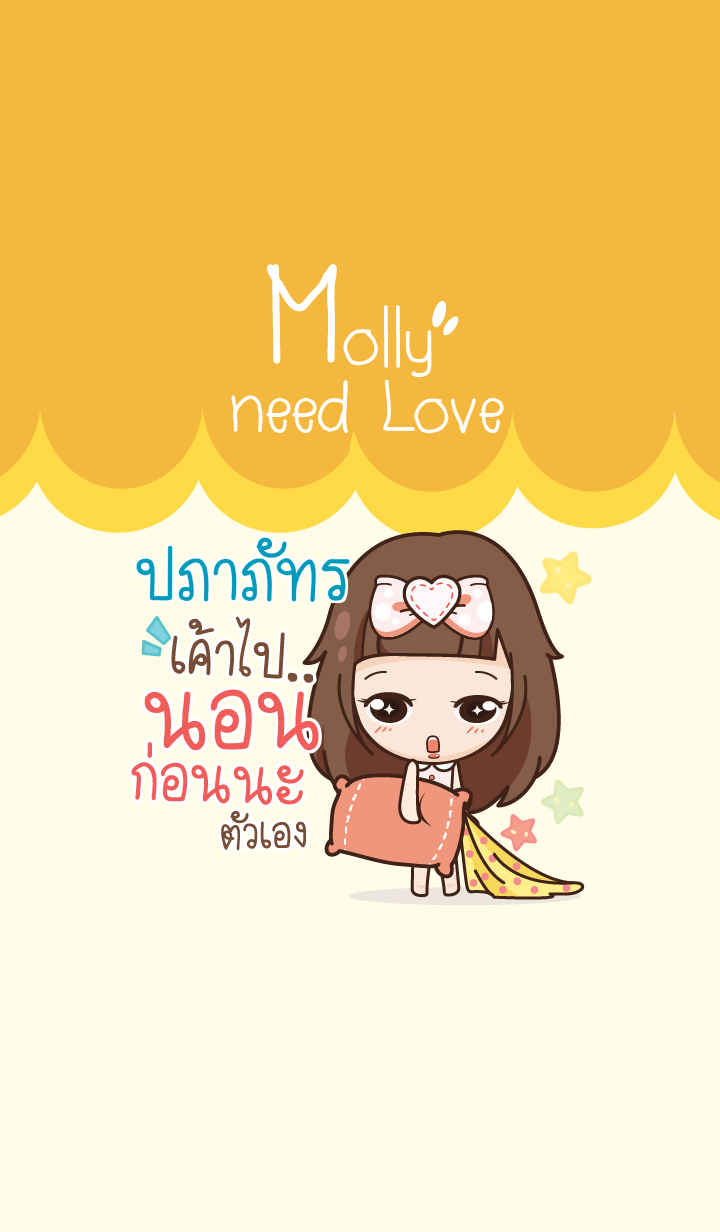 PAPAT molly need love V02