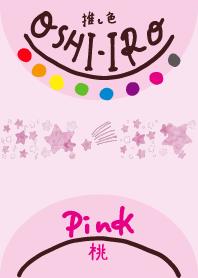 I found my OSHI-IRO , Pink-100.