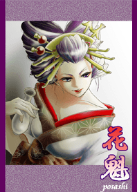 JapaneseOiran. what your drink?