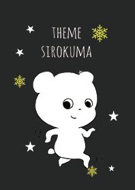 ตุ๊กตาหมีขาวน่ารัก 2 / สีดำและสีเหลือง
