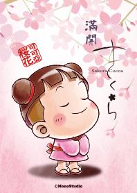 櫻花可可亞手繪風
