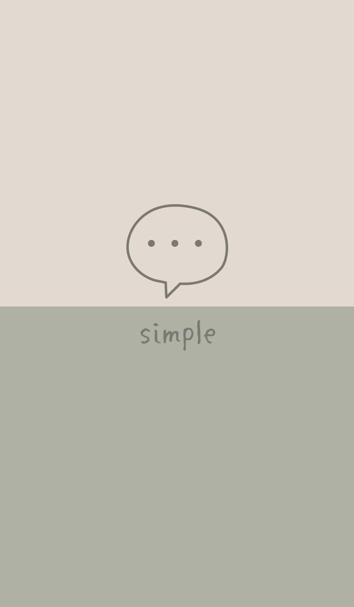 ゆるシンプル:カーキグリーンベージュ