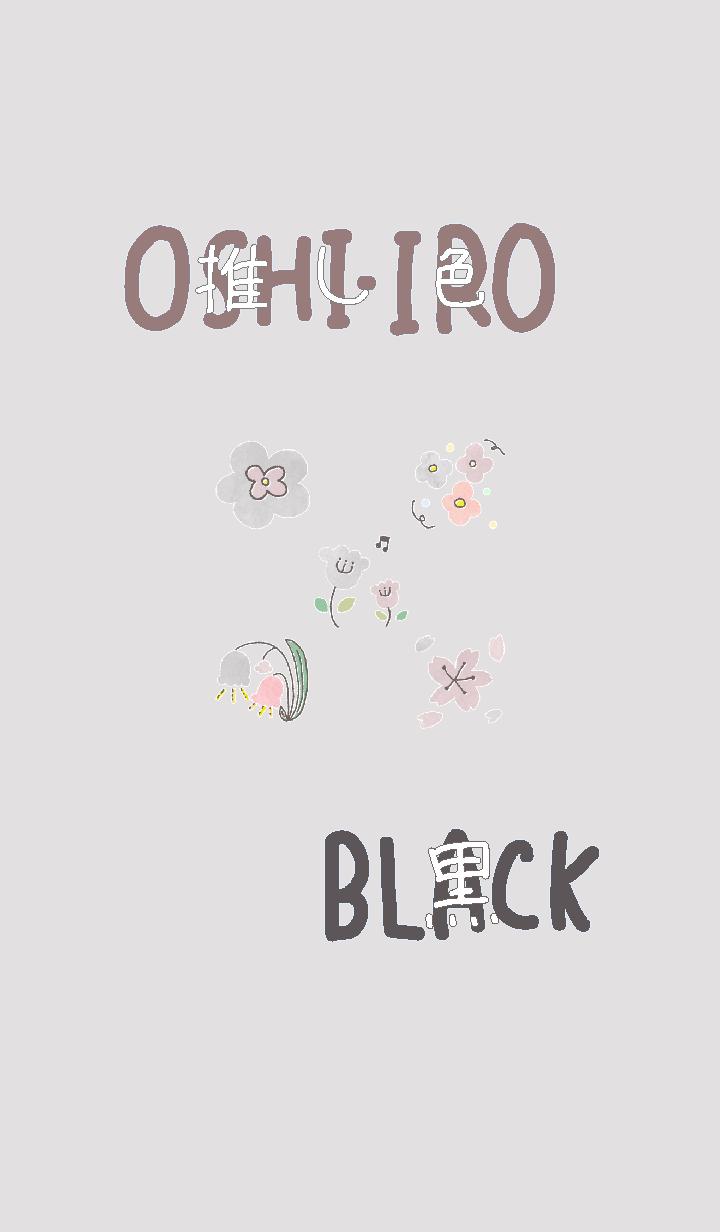 I found my OSHI-IRO , Black-33