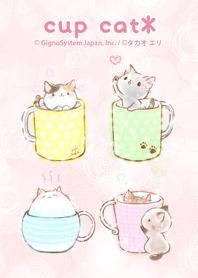 cup cat*