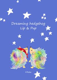 Dreaming hedgehog