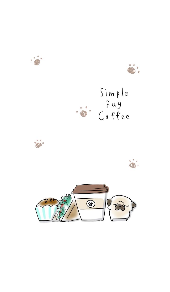シンプル パグ コーヒー