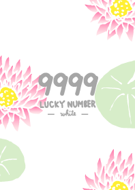 Lucky number 9999 White Wat...