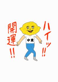 HeyKaiun CHUUTOU no.7123