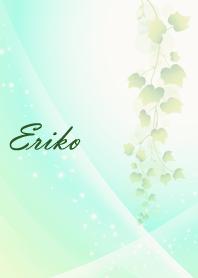No.157 Eriko Lucky Beautiful green