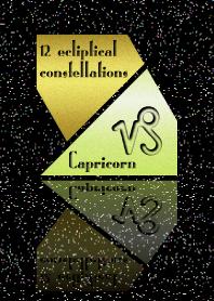 -Capricorn- 3