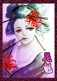 JapaneseOiran. smokiing.