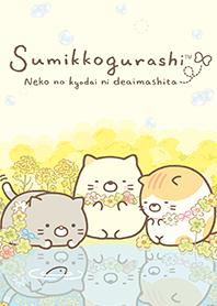 Sumikko Gurashi~Neko's Siblings~