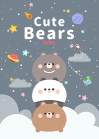 浩瀚宇宙 寶貝熊 簡單灰&白