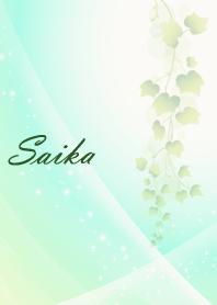 No.390 Saika Lucky Beautiful green