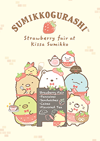 Sumikkogurashi: Strawberry Fair