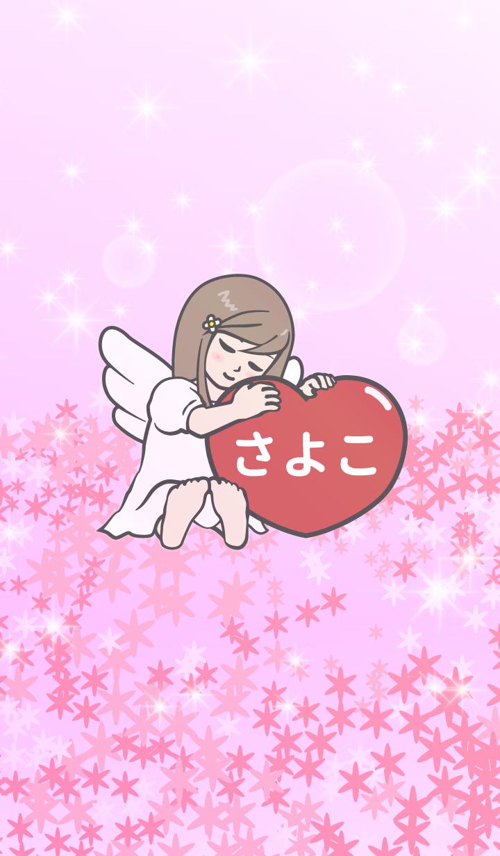 Angel Therme [sayoko1]v2