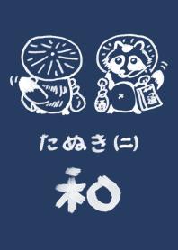 Japanese style tanuki2