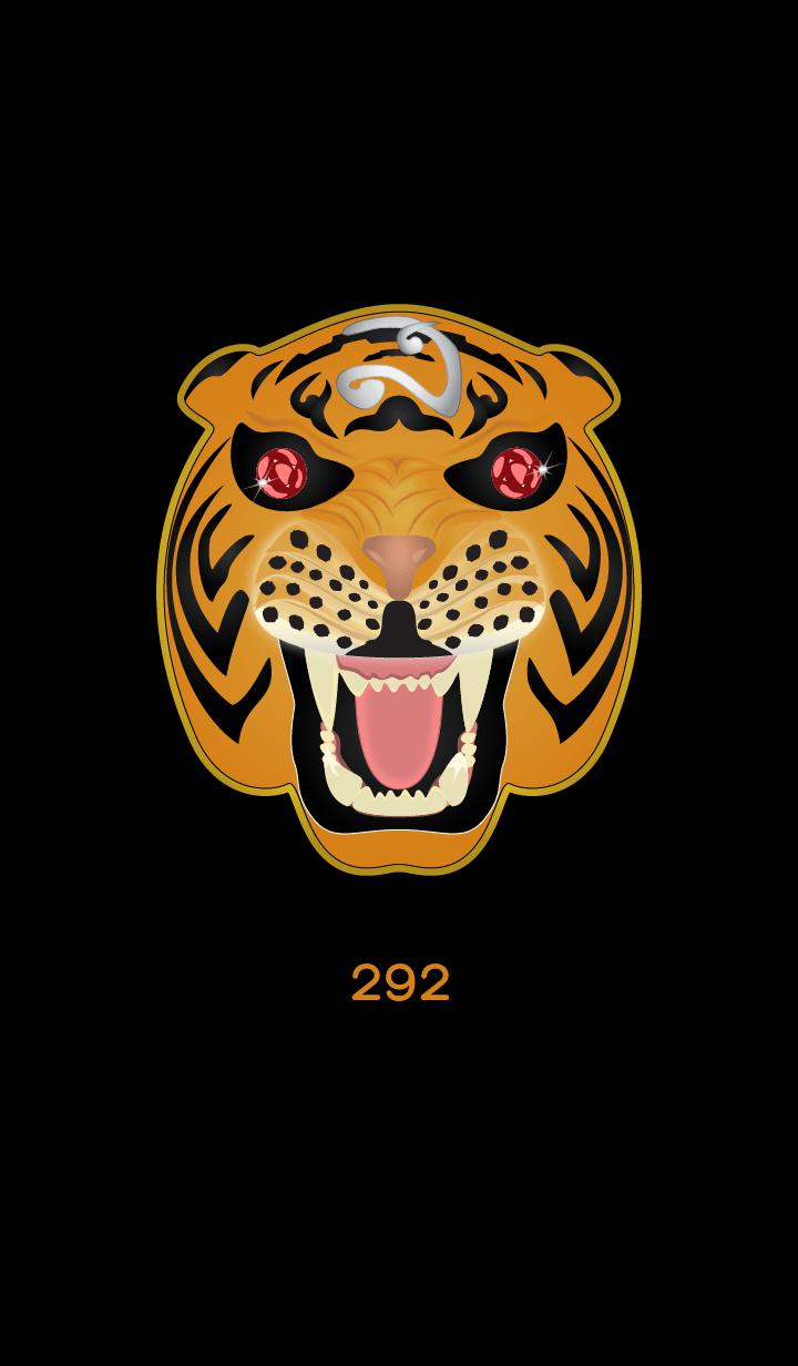 เสือมหาอำนาจ รุ่น 292 (เสือโคร่ง)