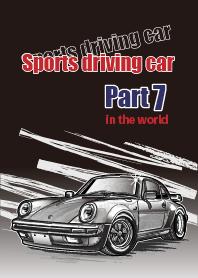 Sports driving car Part 7 i...