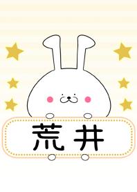 Arai Omosiro Namae Theme 2