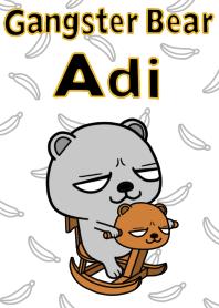 流氓熊-阿弟