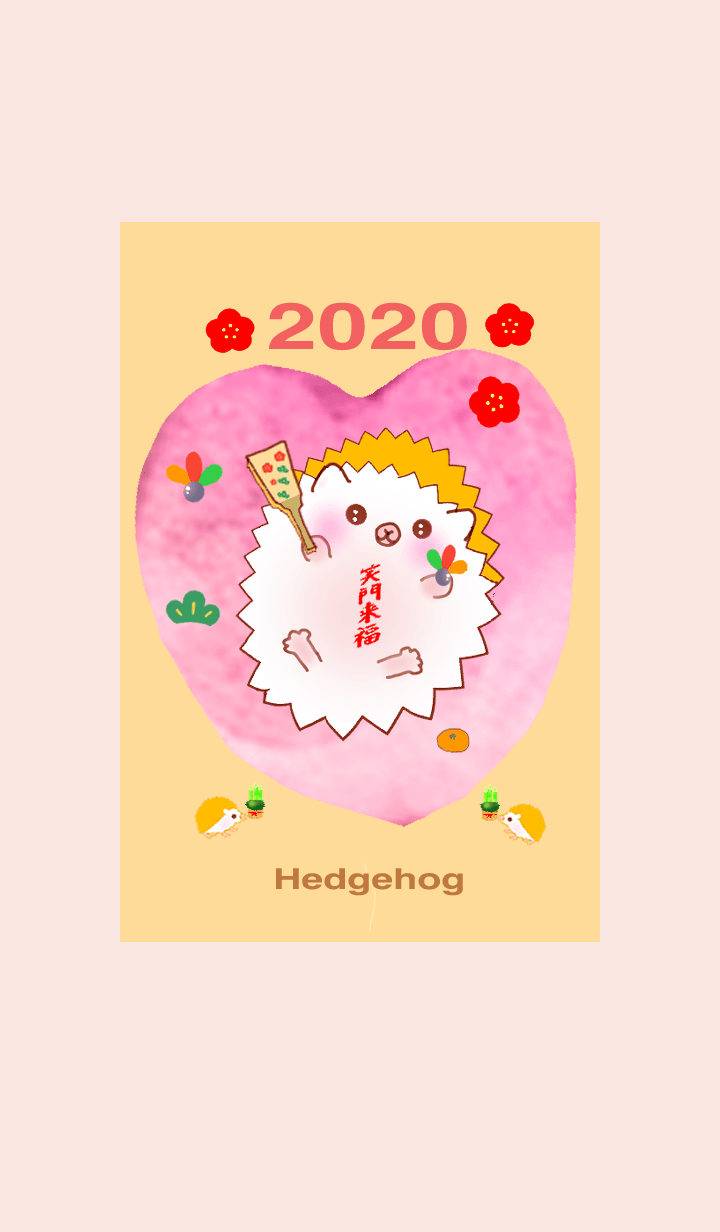 Hareruki of lovely smile Hedgehog2 2020