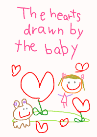 The hearts drawn by the baby 4