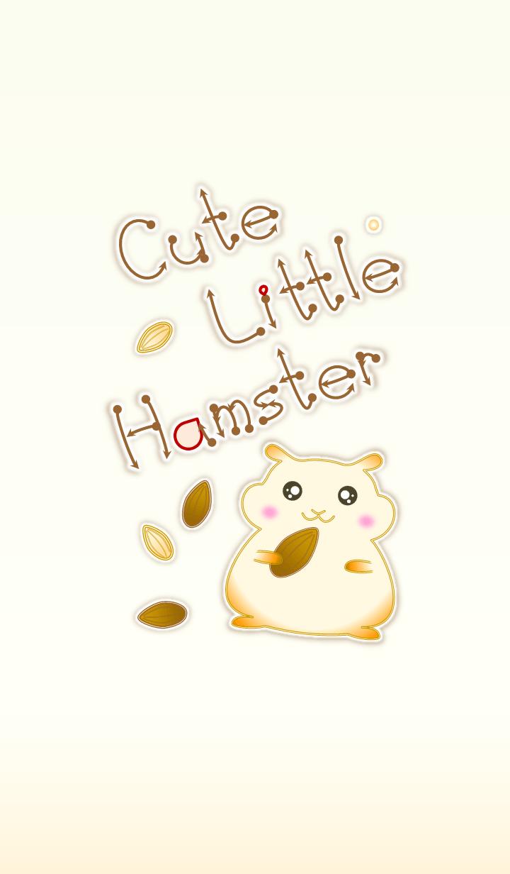 Cute Little Hamster 2! (Yellow V.3)