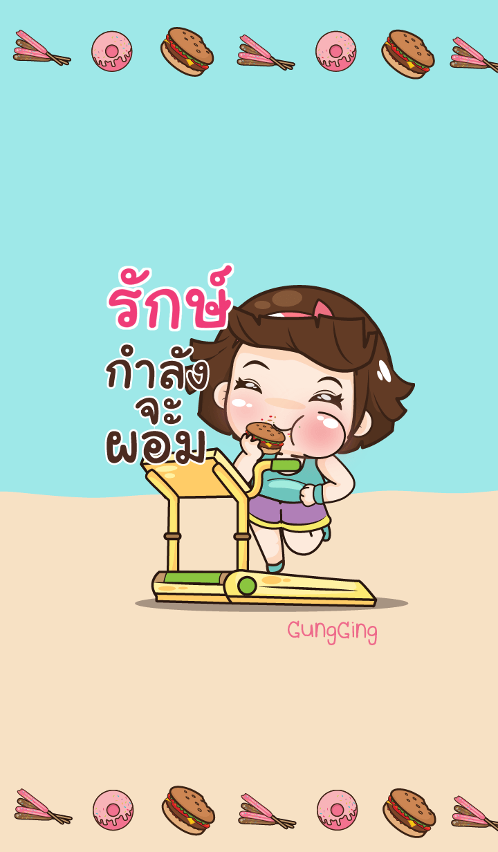 RUCK aung-aing chubby V01