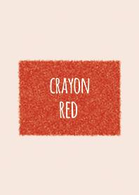 ดินสอสีแดง 1 / จัตุรัส