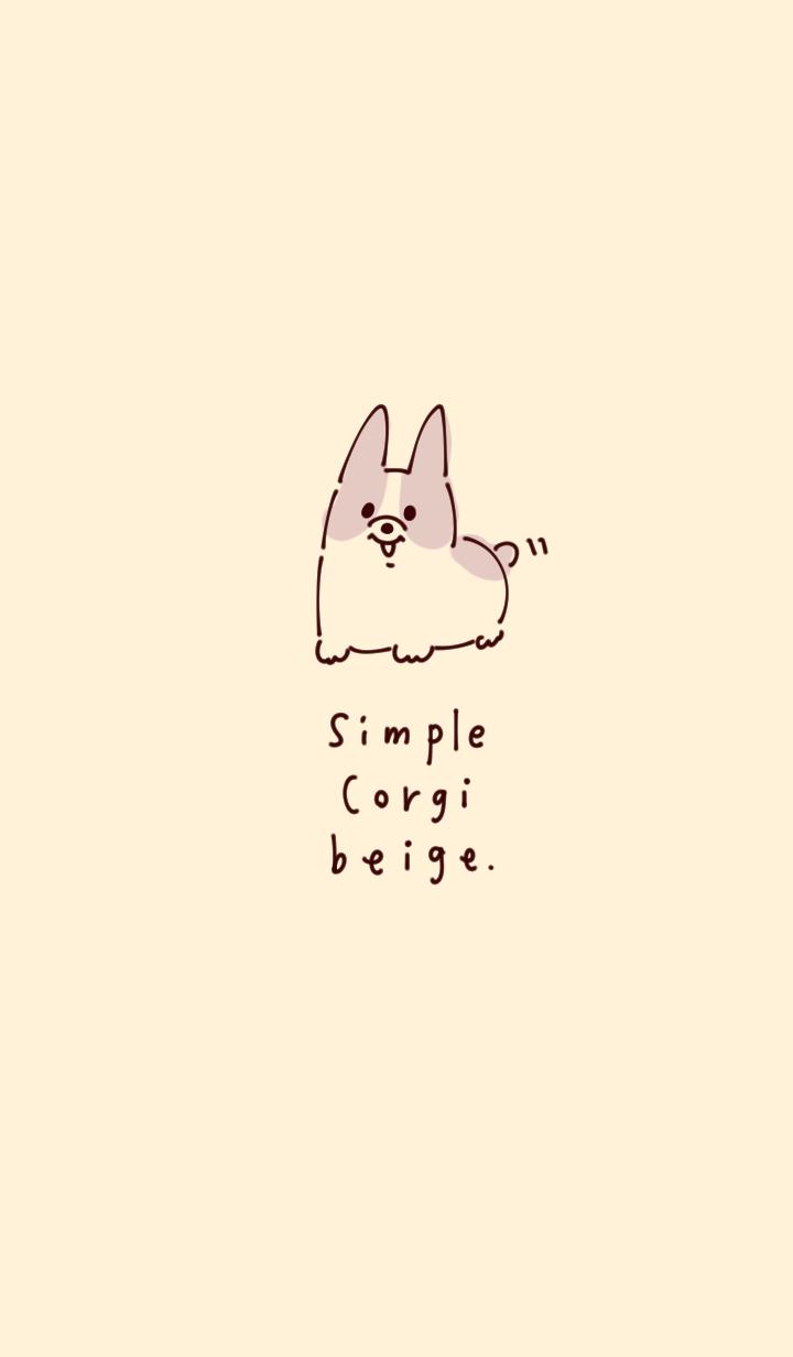 シンプル コーギー ベージュ